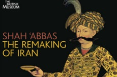 shahabbas_ante