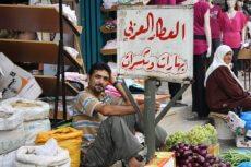 palestina2_ante