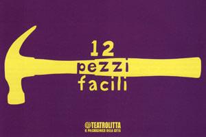 litta_12pezzi