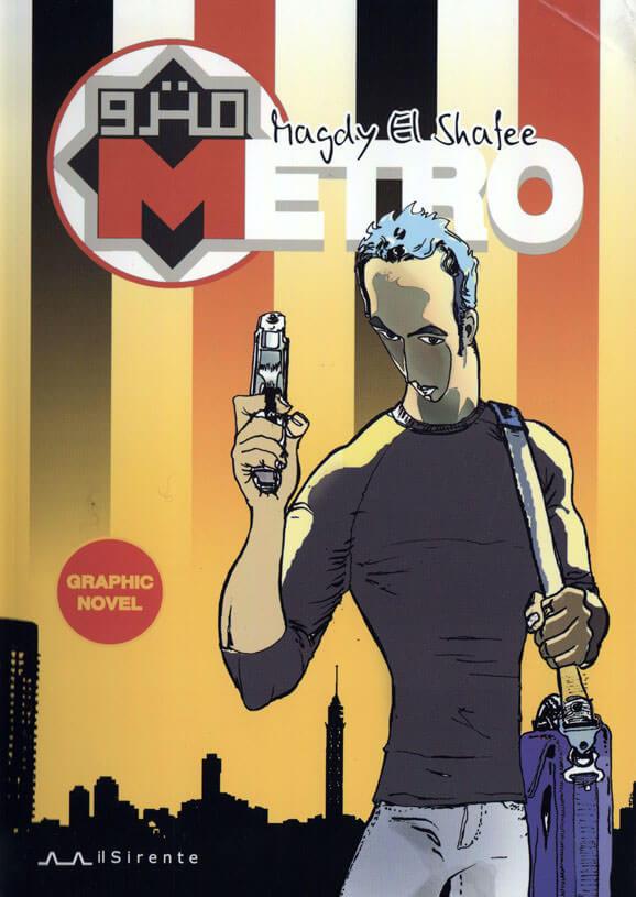 cover_metro