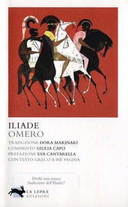 cover_Iliade_piccola