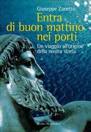 Zanetto_cover