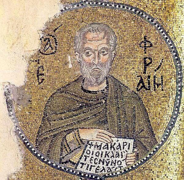 san Efrem il Sirio in un mosaico bizantino