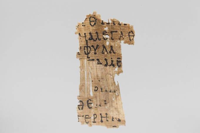 Frammento di papiro con alcuni versi del VI libro dell'Iliade