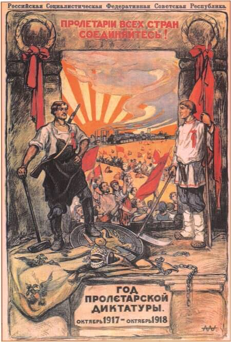 """A. Apsit, L'anno della dittatura proletaria. Ottobre 1917-ottobre 1918, 1918. Da """"Quando c'era l'URSS"""" di Gian Piero Piretto"""