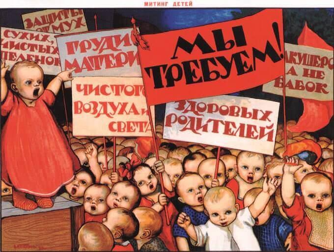 """""""Il meeting dei bambini"""" da """"Quando c'era l'URSS"""" di Gian Piero Piretto"""