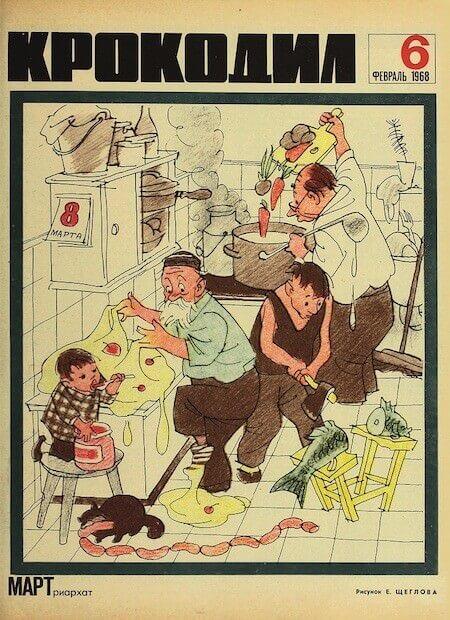 """""""Marz-triarcato"""", Krokodil, n. 6, 1968"""