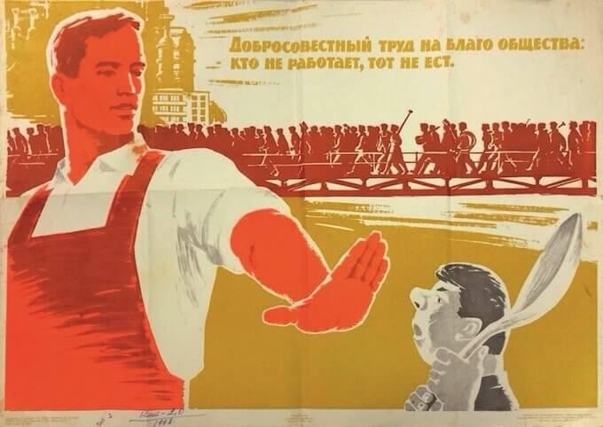 """""""Lavoro coscienzioso per il bene della società: chi non lavora non mangia"""", Campagna sovietica del 1964"""