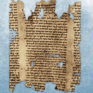 Manoscritto di Isaia da Qumran 1QIsB