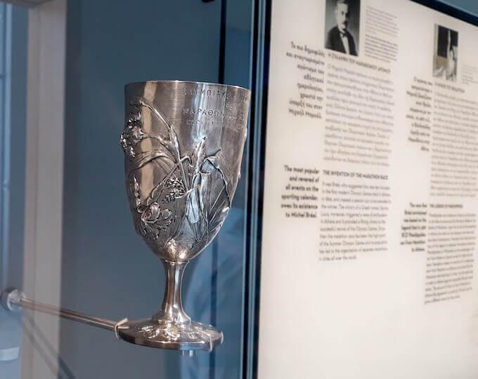 """La """"Coppa di Bréal"""" alla Fondazione Stavros Niarchos"""