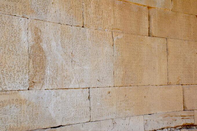 Le Leggi di Gortina a Creta
