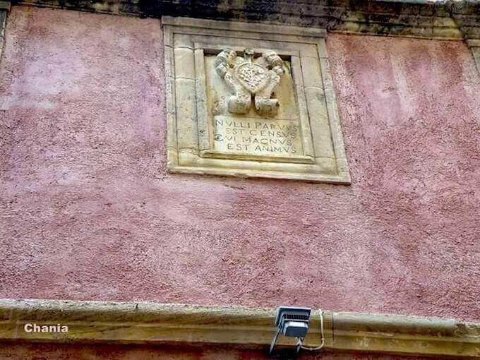 Chania: lo stemma araldico della Loggia veneziana