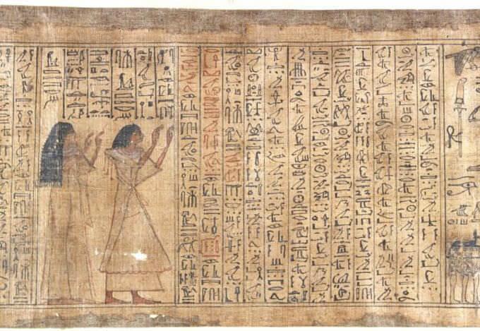 """""""Papiro Busca"""", c.a. 1300 a.C., particolare. Papiro, Fondazione IRCCS Ca' Granda Ospedale Maggiore, Milano"""