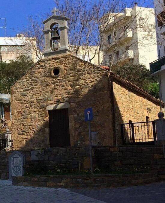 Agios Brefotrofos