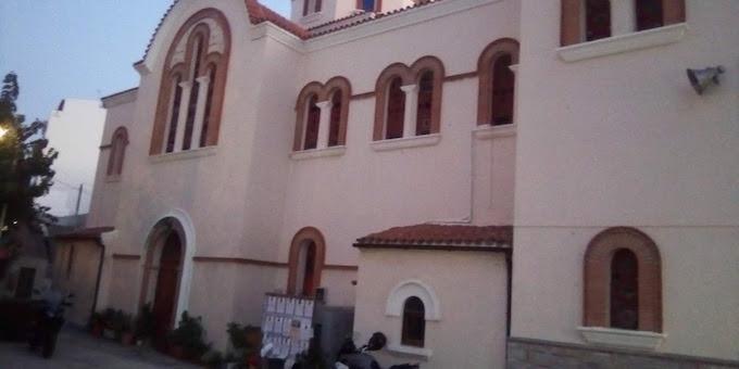 Cattedrale della Santa Trinità ad Agios Nikolaos, Creta