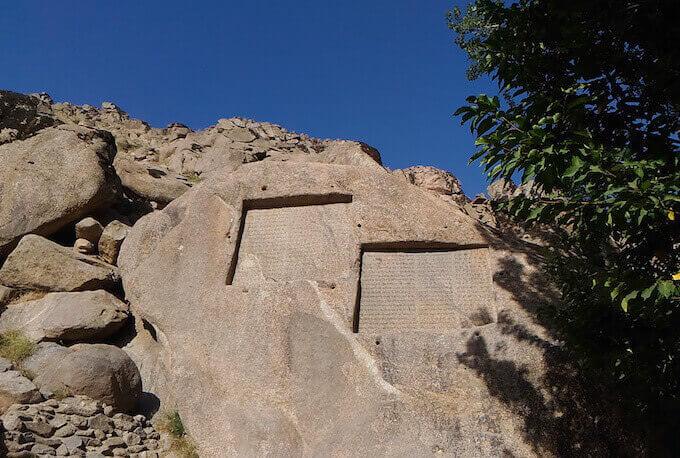 Iscrizioni sulla roccia a Ganjnameh