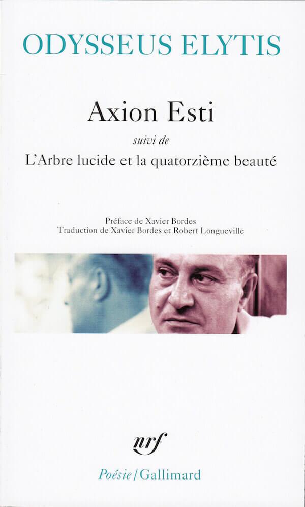"""Axion esti"" di Odysseas Elytis"