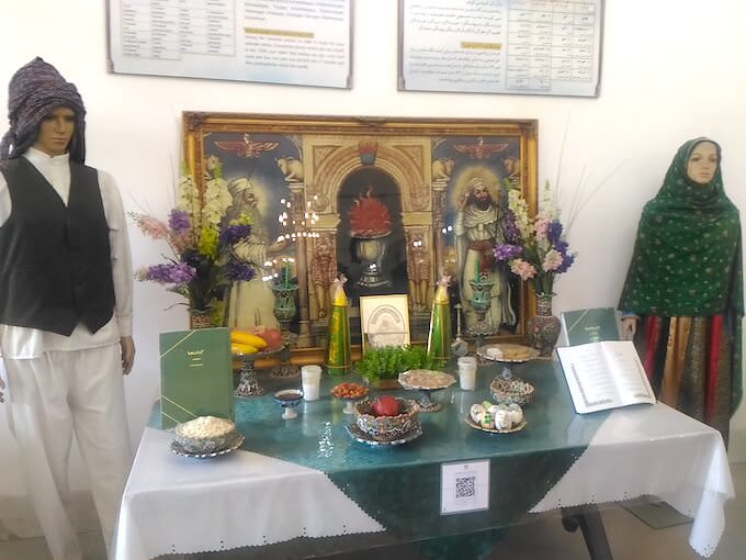 Matrimonio zoroastriano