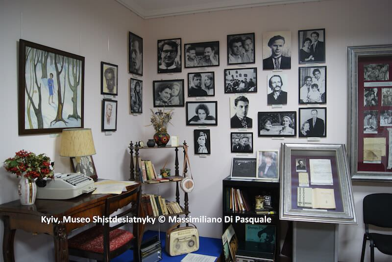 Museo Shistdesiatnyky. Foto di Massimiliano Di Pasquale
