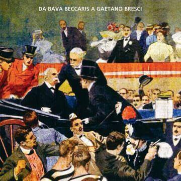 Giorgio Ferrari, Uccidete il Re Buono, Neri Pozza