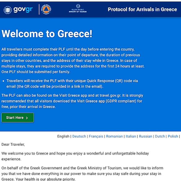 PLF per la Grecia
