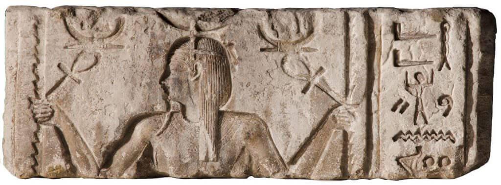 Rilievo templare con il dio Heh. Museo Civico Archeologico di Bologna